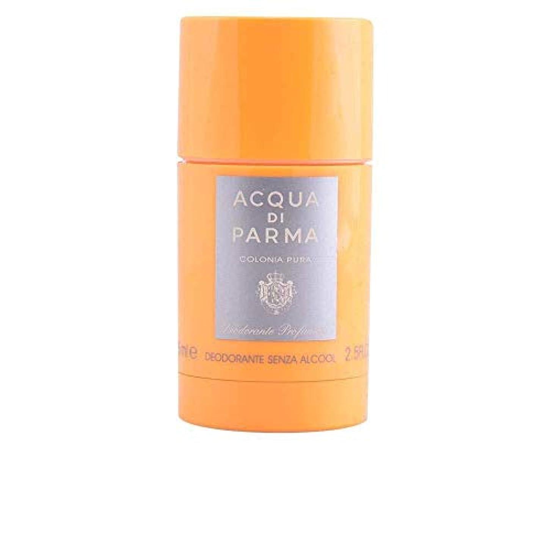 びっくりする転送変更可能アクアディパルマ Colonia Pura Deodorant Stick 75ml/2.5oz並行輸入品