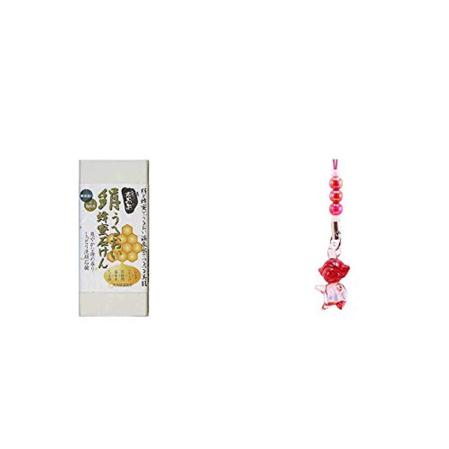 [2点セット] ひのき炭黒泉 絹うるおい蜂蜜石けん(75g×2)?ガラスのさるぼぼ 手作りキーホルダー 【赤】 /縁結び?安産?夫婦円満?子供の成長祈願?勝負運//
