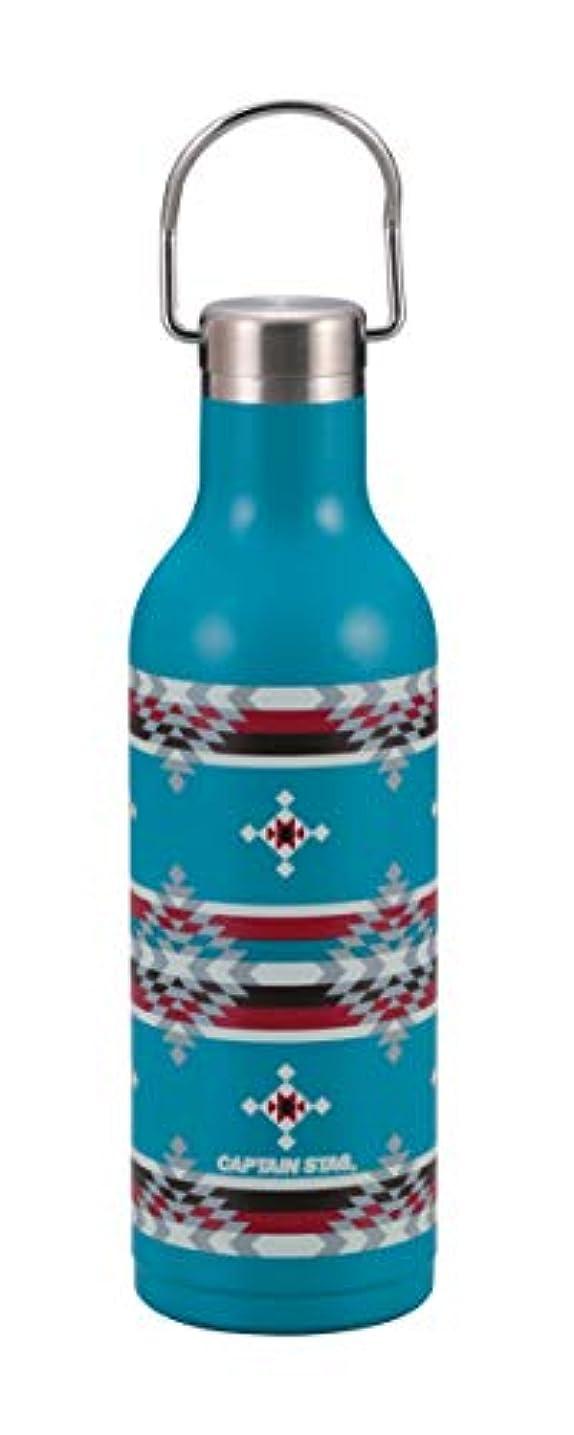 スプーン第二魔術キャプテンスタッグ(CAPTAIN STAG) スポーツボトル 水筒 直飲み ダブルステンレスボトル 真空断熱 保温?保冷 ハンガーボトル 480ml CSネイティブ