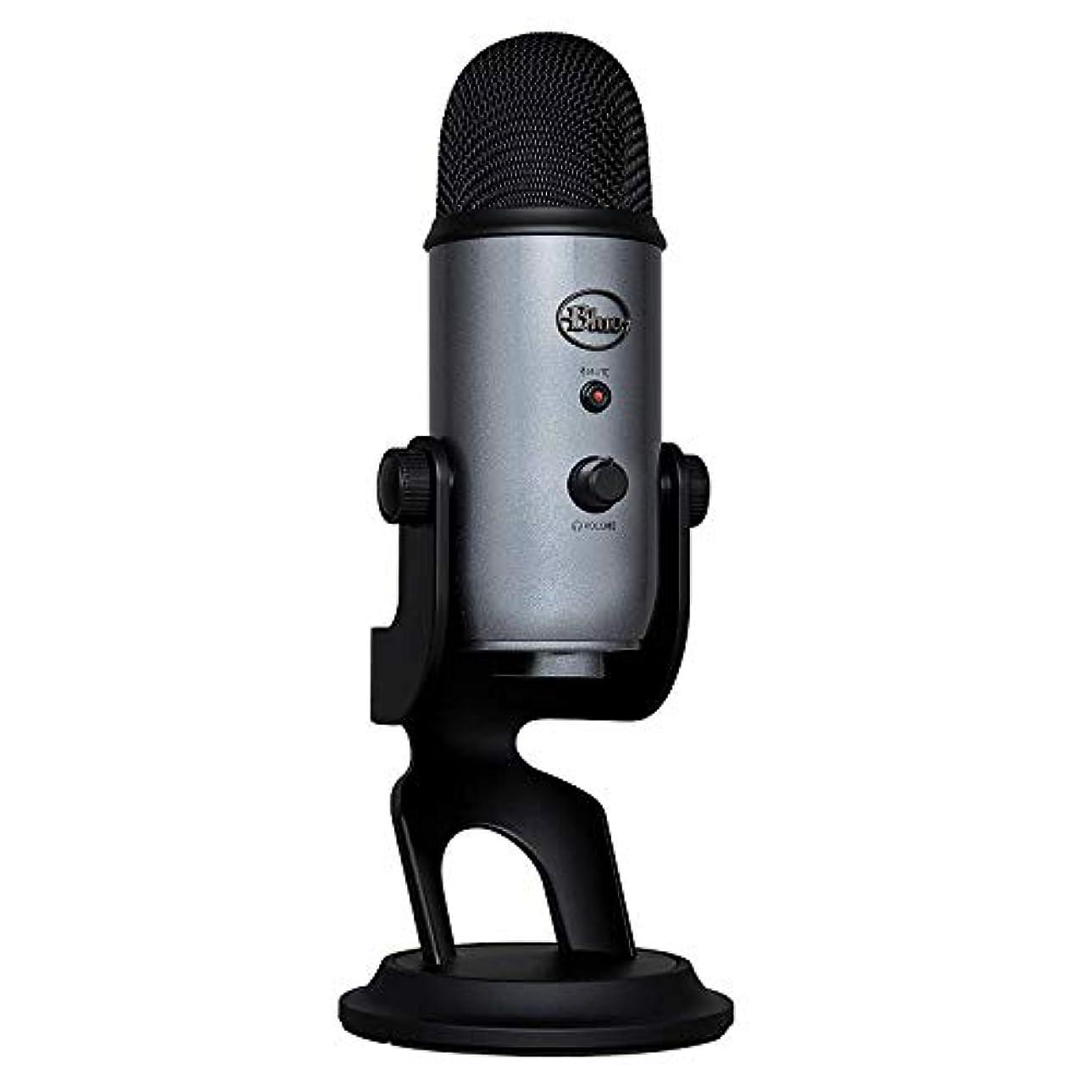 化学薬品債権者値するBlue Microphones Yeti USB Microphone - Lunar Grey [並行輸入品]