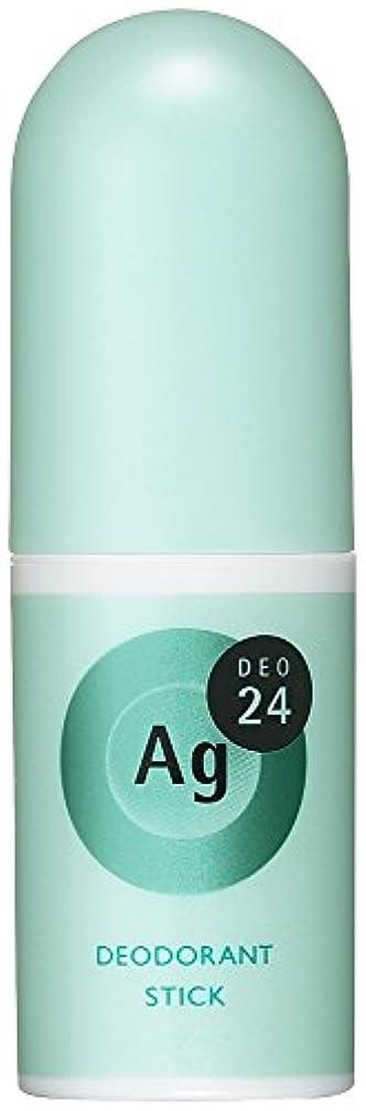 中間労働機密エージーデオ24 デオドラントスティック ベビーパウダーの香り 20g (医薬部外品)