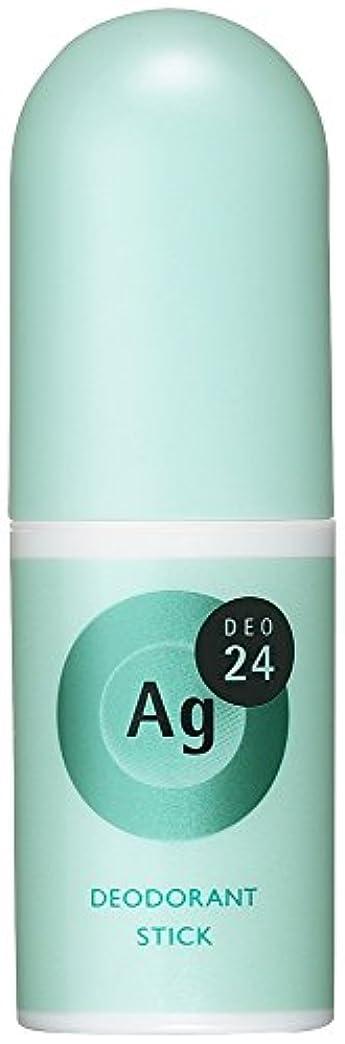 講義所得暖かさエージーデオ24 デオドラントスティック ベビーパウダーの香り 20g (医薬部外品)