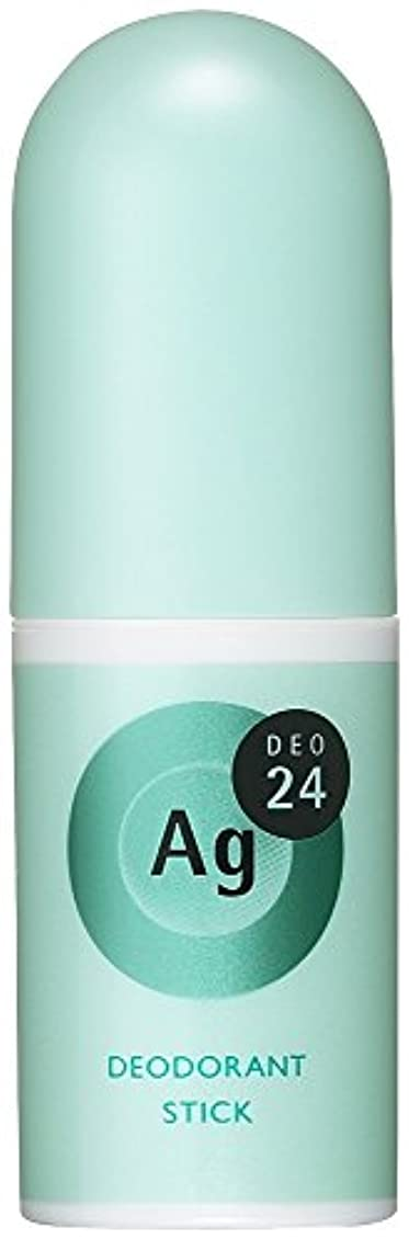 ミキサー振る舞い誓うエージーデオ24 デオドラントスティック ベビーパウダーの香り 20g (医薬部外品)