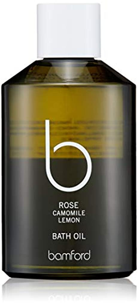 愛するポイントわがままbamford(バンフォード) ローズバスオイル 入浴剤 250ml