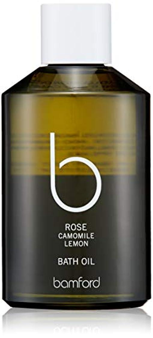 リングバック一次比較的bamford(バンフォード) ローズバスオイル 入浴剤 250ml
