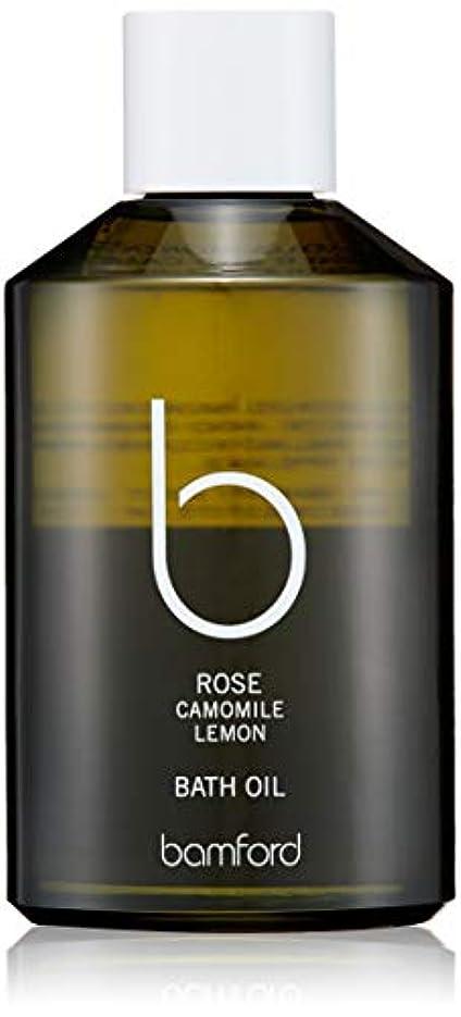 多数の主張提案するbamford(バンフォード) ローズバスオイル 入浴剤 250ml