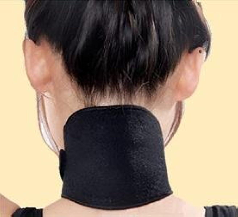 ラッシュシャーロックホームズ不良品ロゴ文字入り 首 頚椎 鞭打ち 神経痛 磁気パット 足裏 サポーター 2枚 トルマリン 磁石5個×2 遠赤外線 マイナスイオン