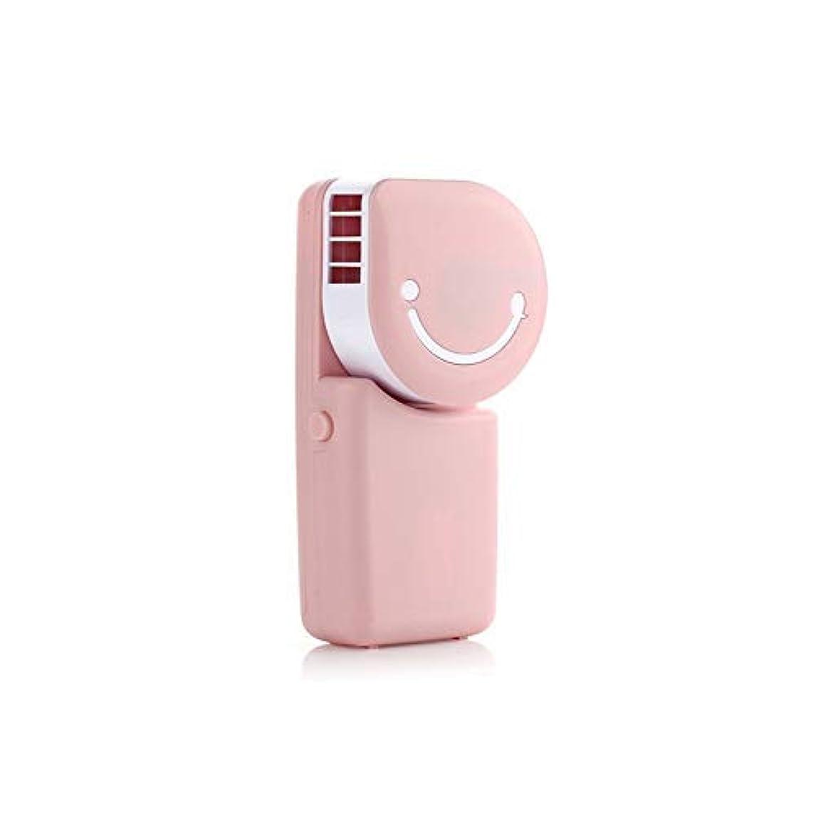 照らす孤独バクテリアMifeerクリエイティブスマイルフェイスUSB充電式水冷ファン、ミニエアコン、クーラーファン、ポータブルハンドヘルドスモールブレードレスファン(色:ピンク)