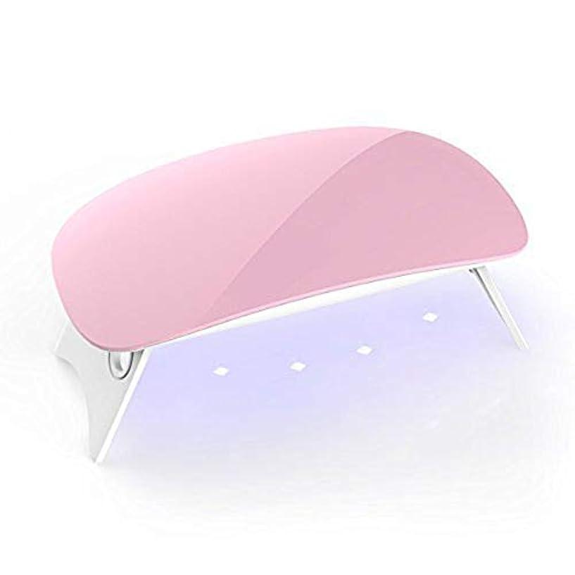ネイルグルー用の6W UV LED、2つのプリセットタイマー(45秒、60秒)