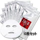 SK-II[エスケーツー]フェイシャルトリートメント マスク(パック)10パック 箱なし