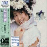 松田聖子「瑠璃色の地球」のCDジャケット