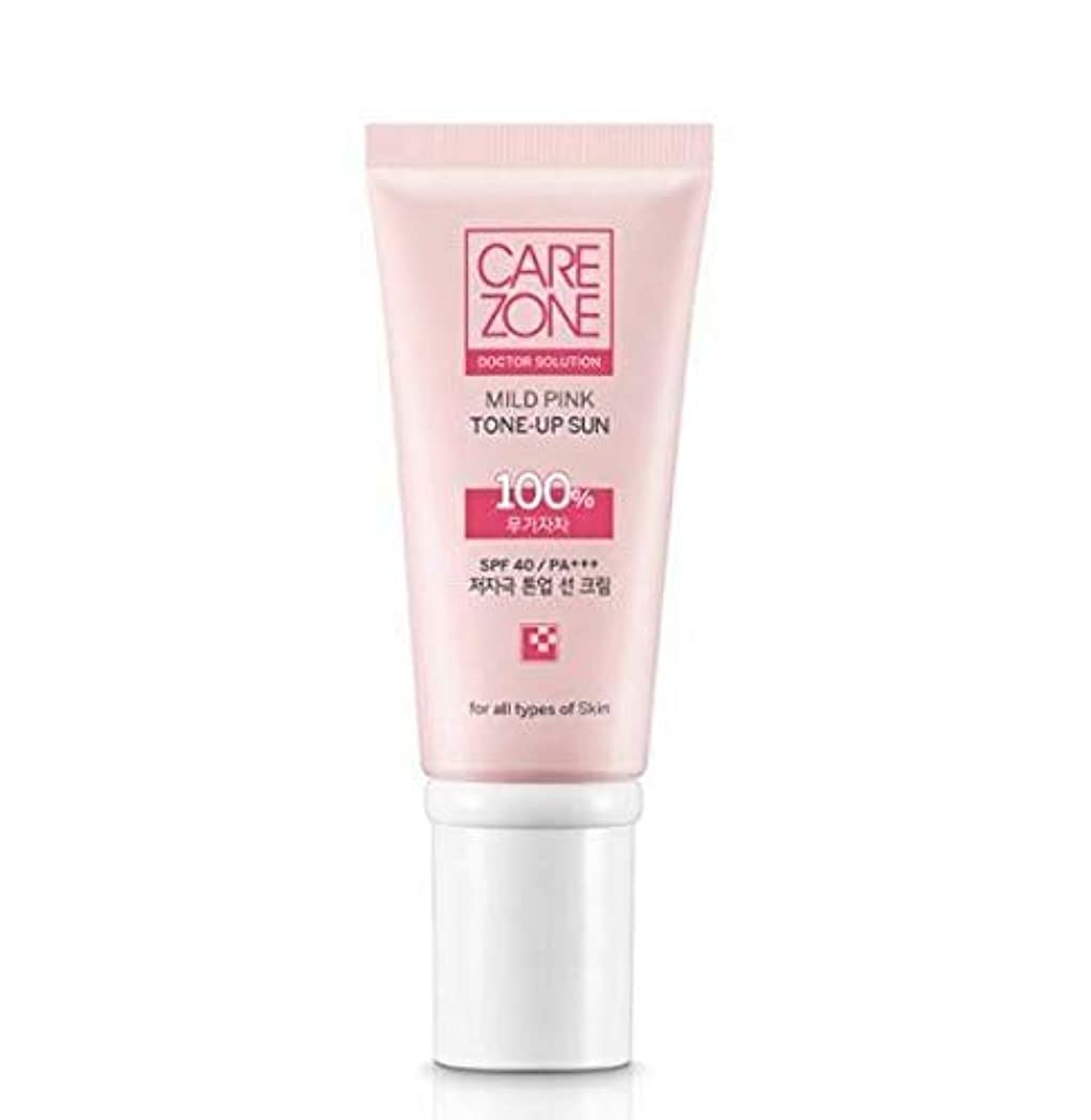 マオリジェームズダイソンゆるいケアゾーン CAREZONE Doctor Solution マイルドピンクトーンアップサン 50ml SPF40/PA+++ Mild Pink Tone-Up Sun