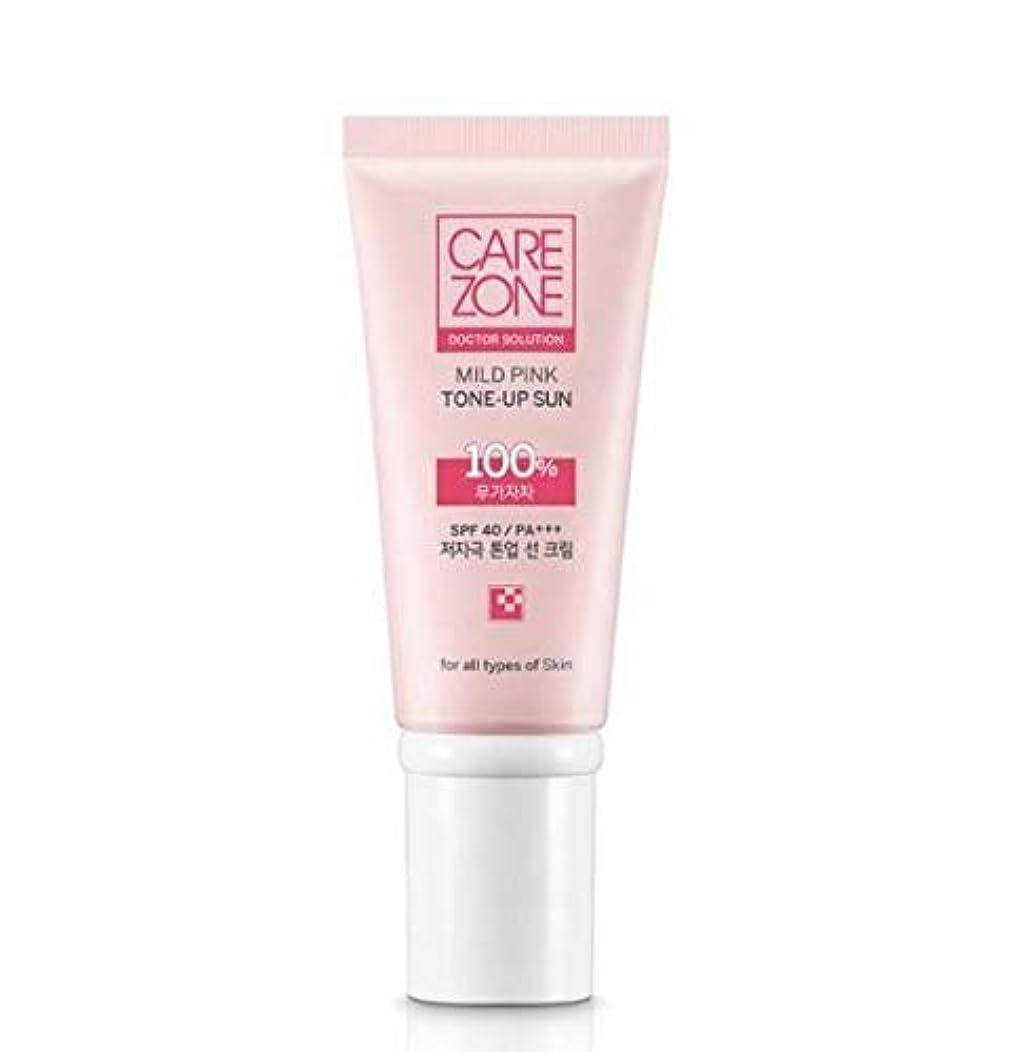 ナプキン少ない深くケアゾーン CAREZONE Doctor Solution マイルドピンクトーンアップサン 50ml SPF40/PA+++ Mild Pink Tone-Up Sun