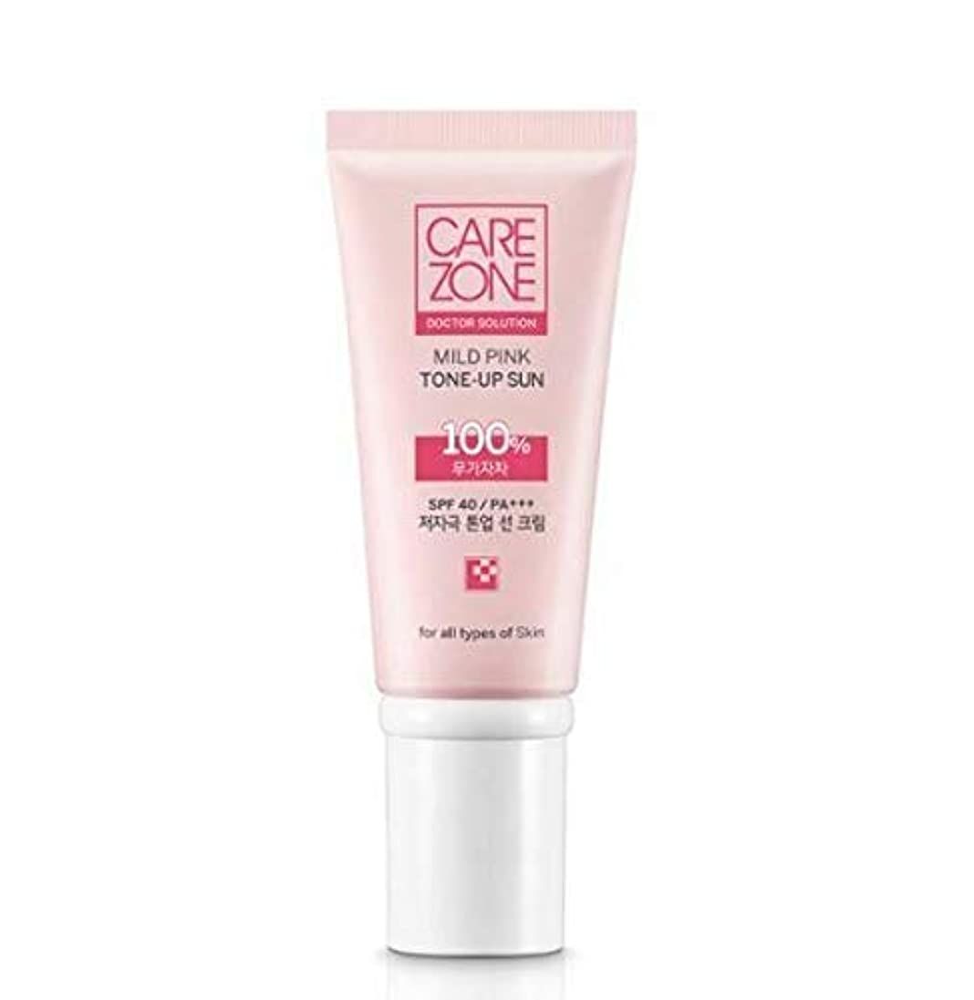 安全性図前提ケアゾーン CAREZONE Doctor Solution マイルドピンクトーンアップサン 50ml SPF40/PA+++ Mild Pink Tone-Up Sun