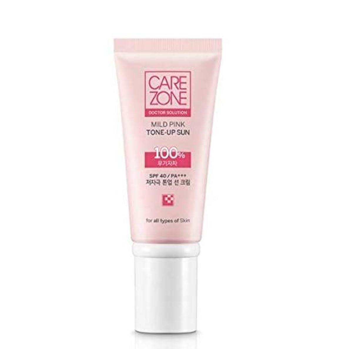 免疫する原始的な無数のケアゾーン CAREZONE Doctor Solution マイルドピンクトーンアップサン 50ml SPF40/PA+++ Mild Pink Tone-Up Sun