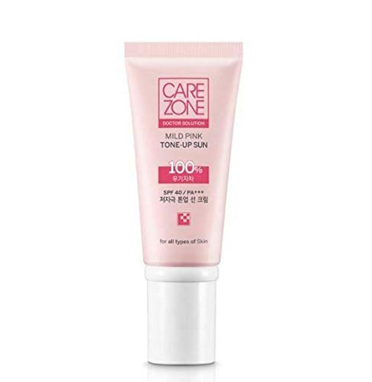 絞る追加シプリーケアゾーン CAREZONE Doctor Solution マイルドピンクトーンアップサン 50ml SPF40/PA+++ Mild Pink Tone-Up Sun