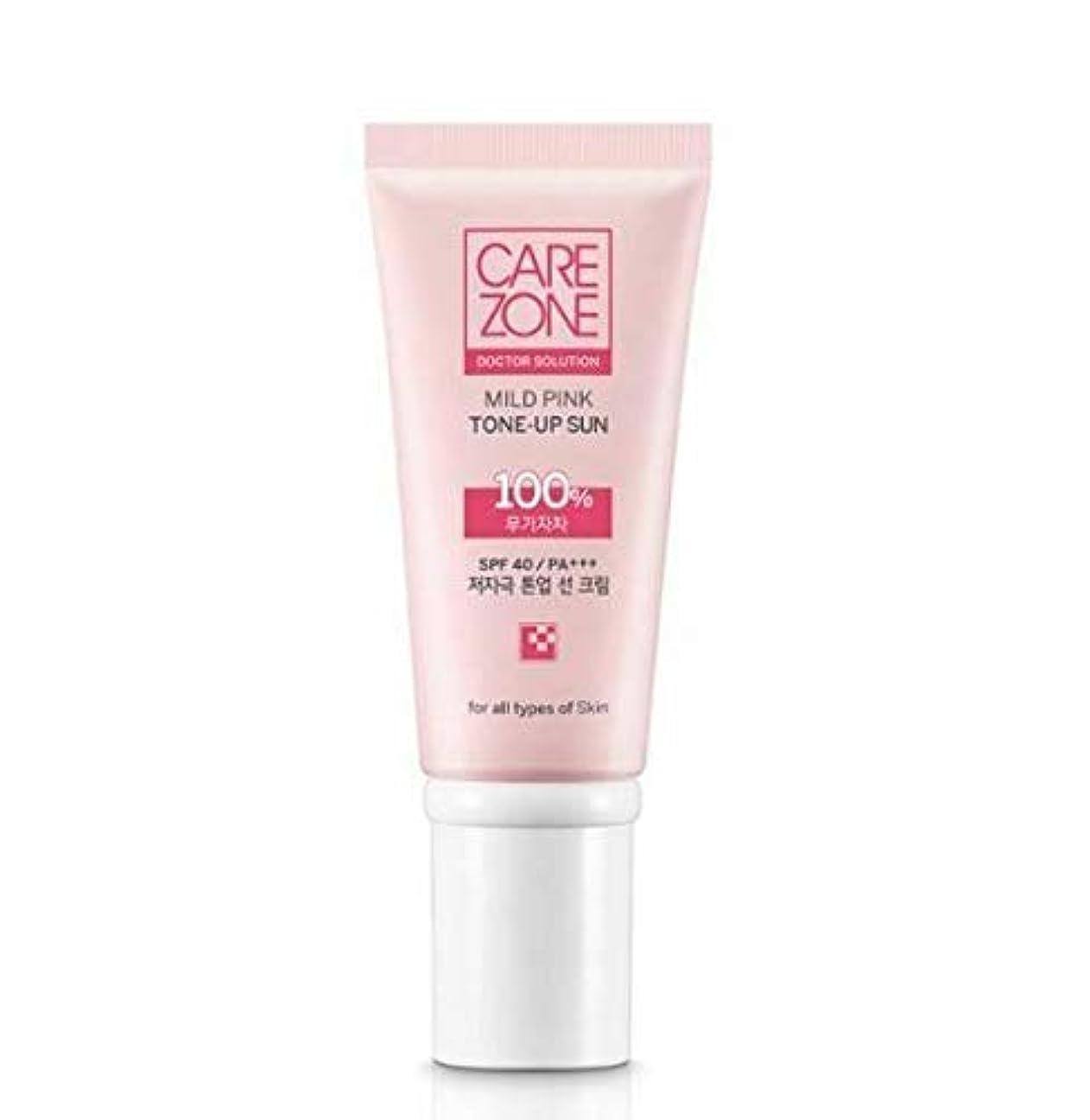 教多数の信頼できるケアゾーン CAREZONE Doctor Solution マイルドピンクトーンアップサン 50ml SPF40/PA+++ Mild Pink Tone-Up Sun