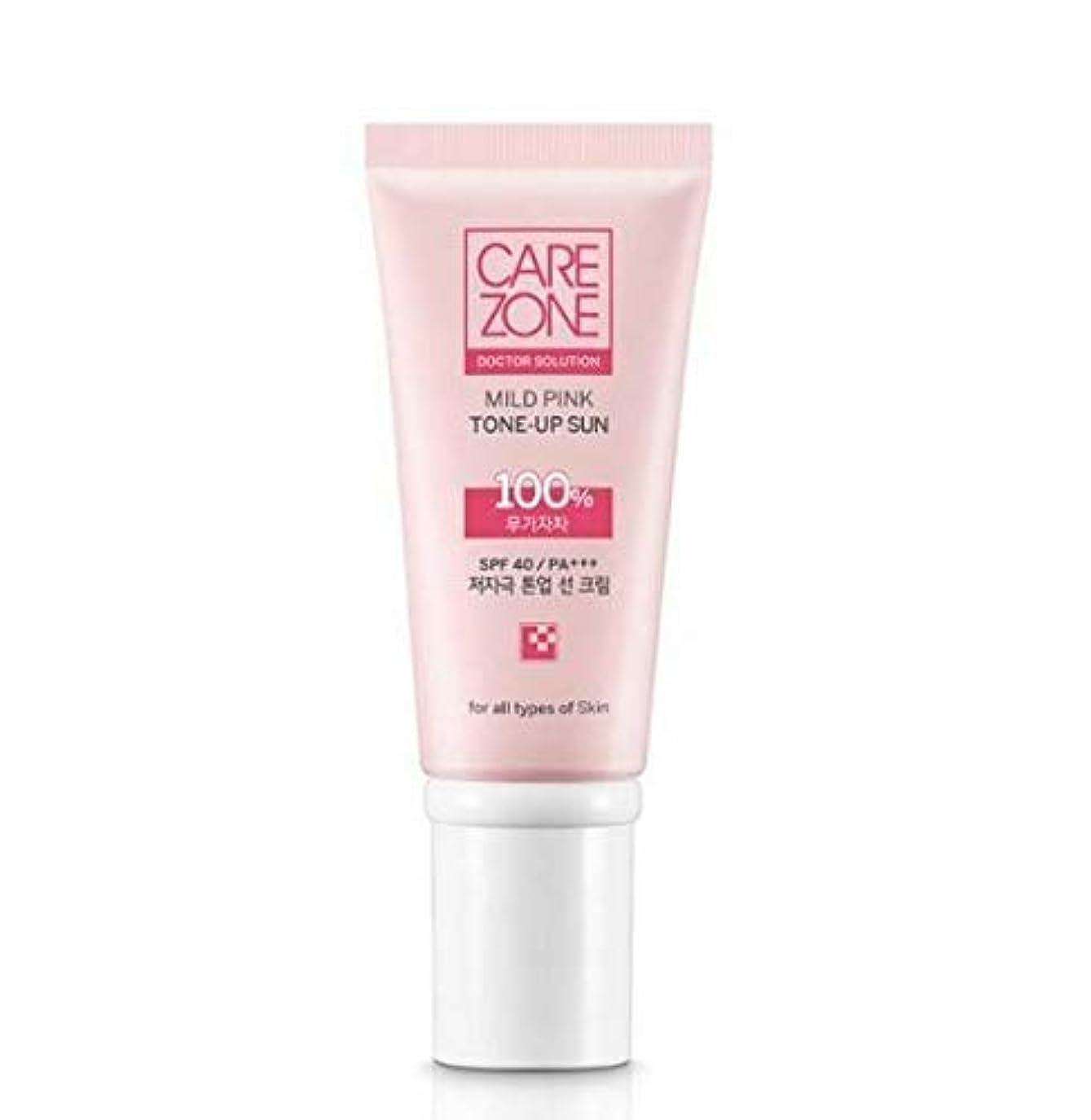 クモ永久トランジスタケアゾーン CAREZONE Doctor Solution マイルドピンクトーンアップサン 50ml SPF40/PA+++ Mild Pink Tone-Up Sun