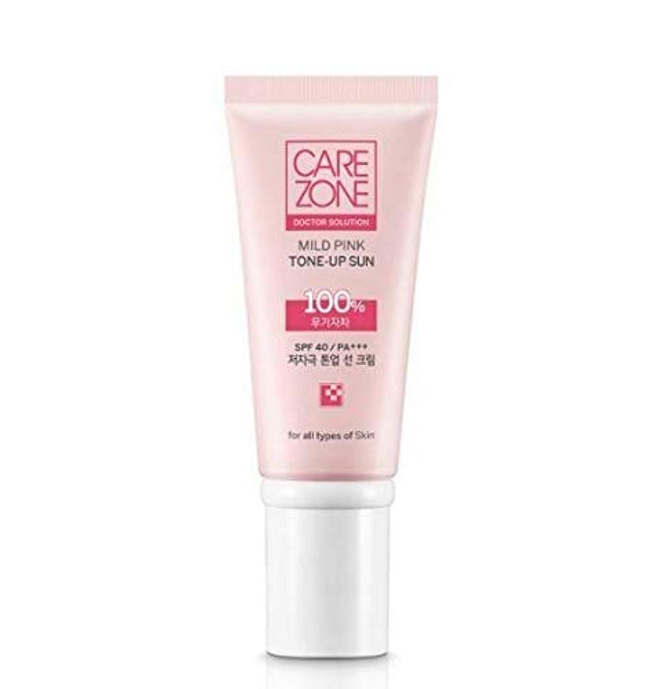 ルビー特異なレオナルドダケアゾーン CAREZONE Doctor Solution マイルドピンクトーンアップサン 50ml SPF40/PA+++ Mild Pink Tone-Up Sun