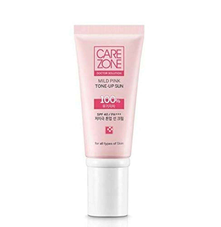 フレアトランザクション個性ケアゾーン CAREZONE Doctor Solution マイルドピンクトーンアップサン 50ml SPF40/PA+++ Mild Pink Tone-Up Sun