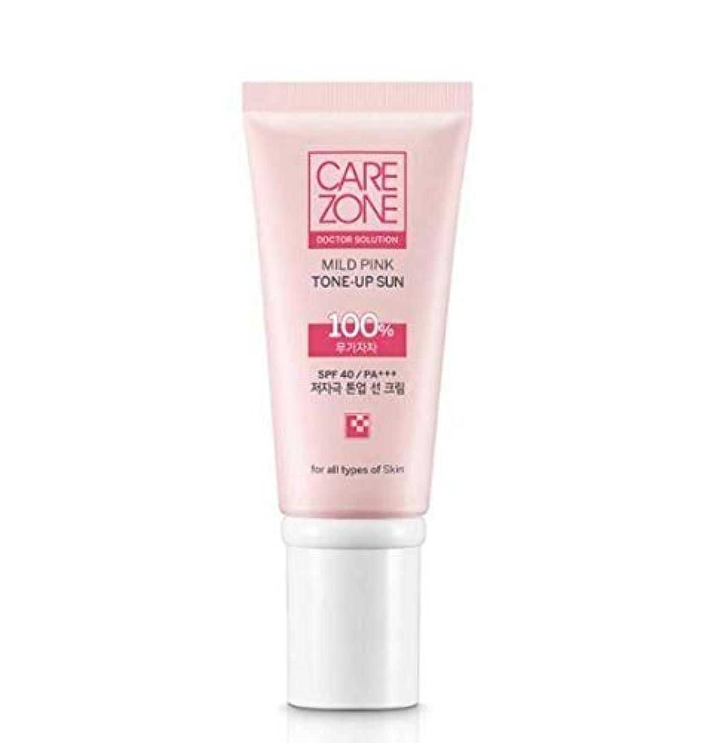 ケアゾーン CAREZONE Doctor Solution マイルドピンクトーンアップサン 50ml SPF40/PA+++ Mild Pink Tone-Up Sun