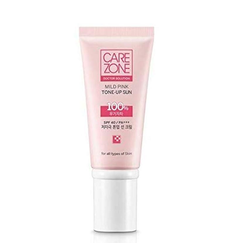 苦情文句ラック記念日ケアゾーン CAREZONE Doctor Solution マイルドピンクトーンアップサン 50ml SPF40/PA+++ Mild Pink Tone-Up Sun