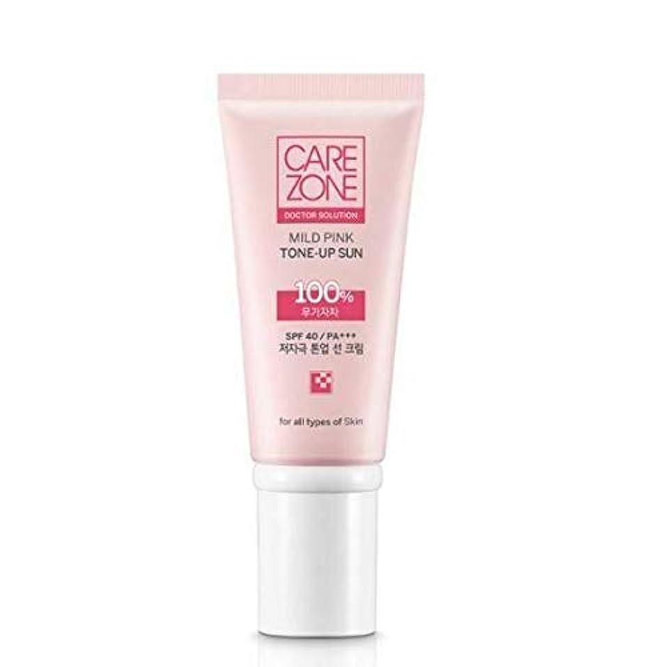 ご覧ください子猫含めるケアゾーン CAREZONE Doctor Solution マイルドピンクトーンアップサン 50ml SPF40/PA+++ Mild Pink Tone-Up Sun