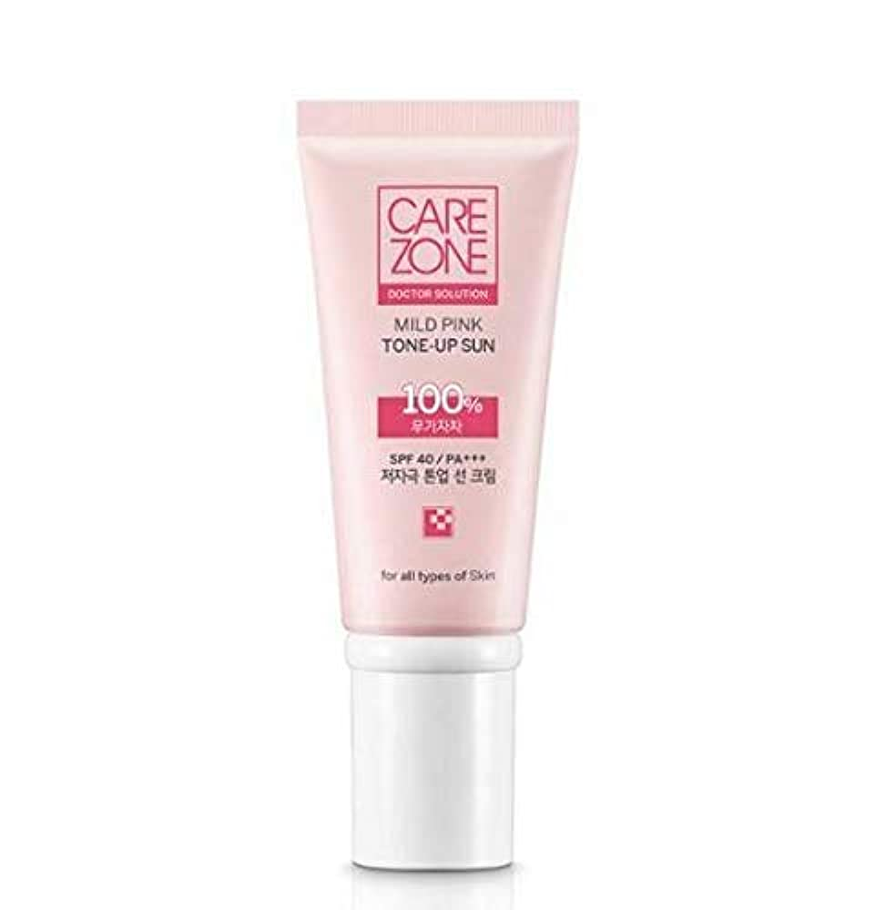 いじめっ子神のテニスケアゾーン CAREZONE Doctor Solution マイルドピンクトーンアップサン 50ml SPF40/PA+++ Mild Pink Tone-Up Sun