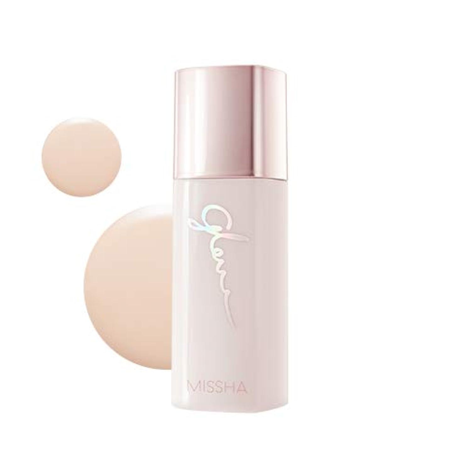 ミシャ グロースキン デーション 35ml / MISSHA Glow Skindation SPF20/PA++ #Vanilla [並行輸入品]