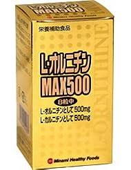 【ミナミヘルシーフーズ】L-オルニチン MAX500 240粒