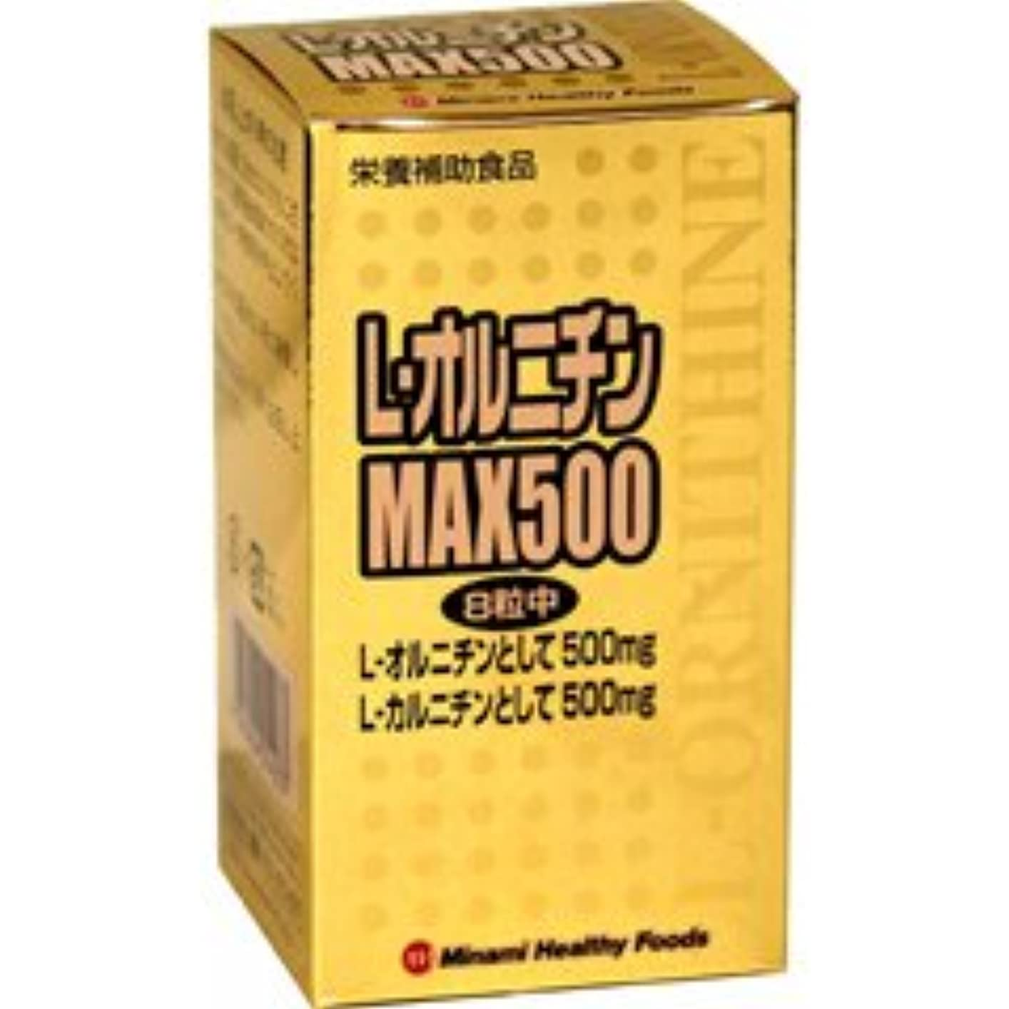 ブロックしたがって環境保護主義者L-オルニチン MAX500 240粒 【ミナミヘルシーフーズ】