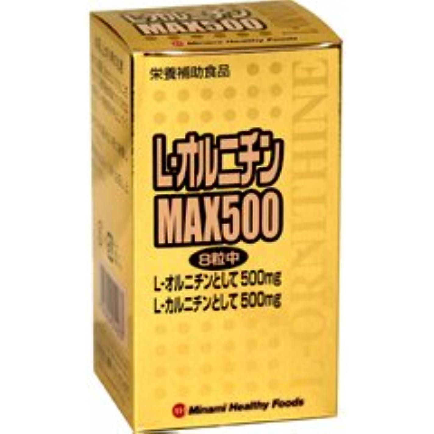 前売スパイ知恵L-オルニチン MAX500 240粒 【ミナミヘルシーフーズ】