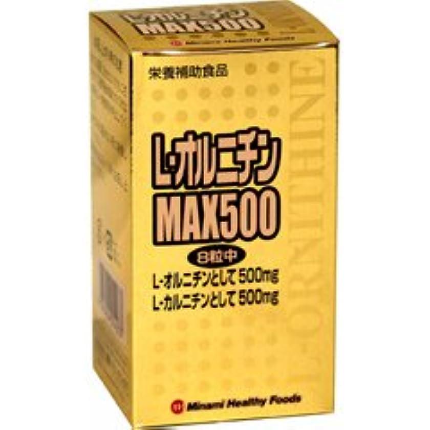 時刻表アンビエントナイロン【ミナミヘルシーフーズ】L-オルニチン MAX500 240粒