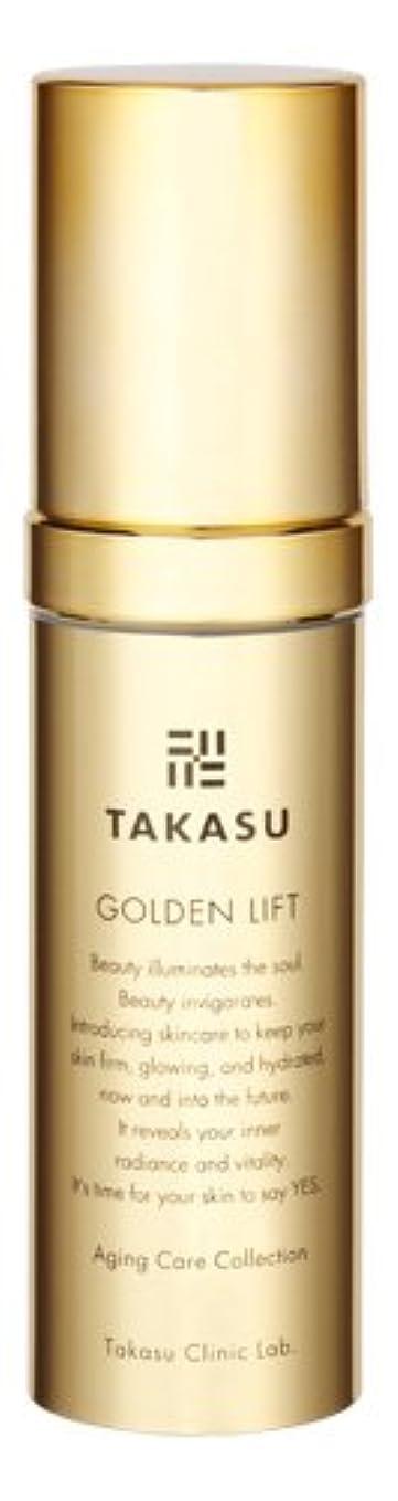 外交問題認可レインコートタカスクリニックラボ takasu clinic.lab タカスゴールデンリフト(TAKASU GOLDEN LIFT) 〈美容液〉