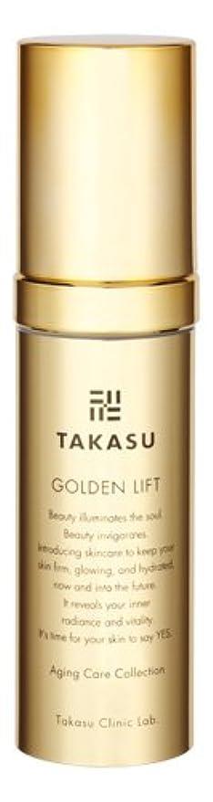 選出するボクシング合図タカスクリニックラボ takasu clinic.lab タカスゴールデンリフト(TAKASU GOLDEN LIFT) 〈美容液〉