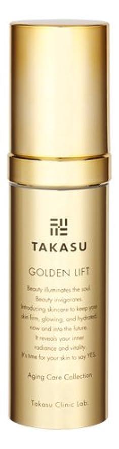 エピソードフィヨルド調べるタカスクリニックラボ takasu clinic.lab タカスゴールデンリフト(TAKASU GOLDEN LIFT) 〈美容液〉