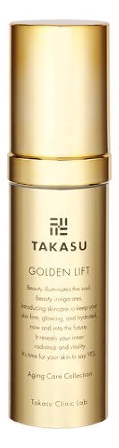 デモンストレーションずっと罪人タカスクリニックラボ takasu clinic.lab タカスゴールデンリフト(TAKASU GOLDEN LIFT) 〈美容液〉