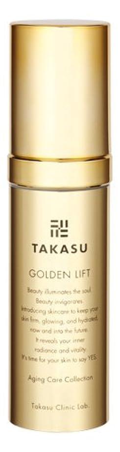 欲求不満熱意厳タカスクリニックラボ takasu clinic.lab タカスゴールデンリフト(TAKASU GOLDEN LIFT) 〈美容液〉