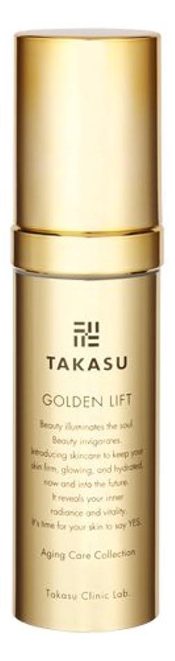 お互いストレスの多い旋回タカスクリニックラボ takasu clinic.lab タカスゴールデンリフト(TAKASU GOLDEN LIFT) 〈美容液〉