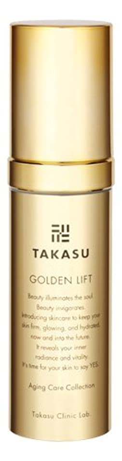 圧縮ギャングスター磁器タカスクリニックラボ takasu clinic.lab タカスゴールデンリフト(TAKASU GOLDEN LIFT) 〈美容液〉