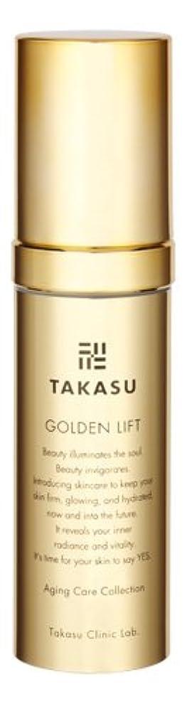 オンス吸収剤難民タカスクリニックラボ takasu clinic.lab タカスゴールデンリフト(TAKASU GOLDEN LIFT) 〈美容液〉