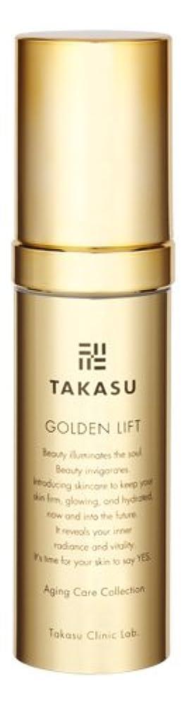 ホステス一緒シロクマタカスクリニックラボ takasu clinic.lab タカスゴールデンリフト(TAKASU GOLDEN LIFT) 〈美容液〉