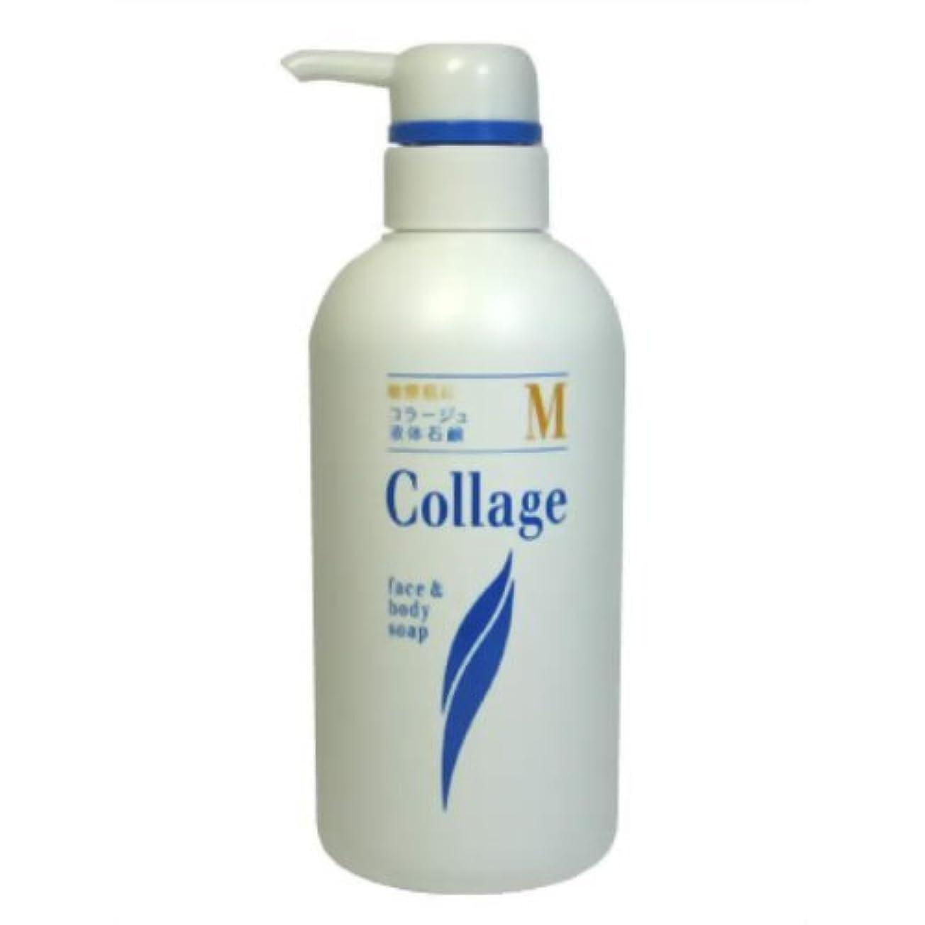 社会科ラテン柔らかいコラージュM 液体石鹸 敏感肌 400ml