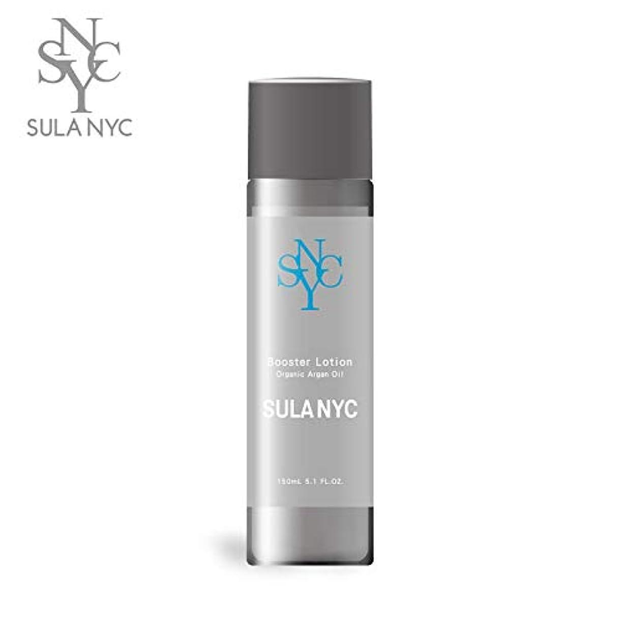 うるさい開梱絶対のSULA NYC スーラ エヌワイシー アルガンオイル ブースターローション 化粧水 150ml