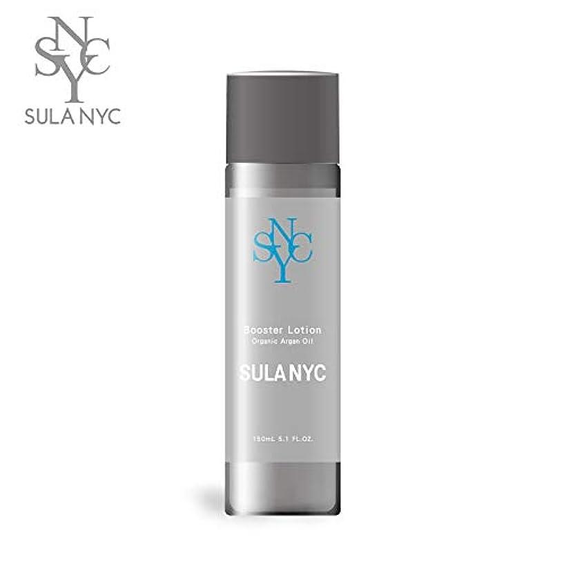 脊椎従事した資金SULA NYC スーラ エヌワイシー アルガンオイル ブースターローション 化粧水 150ml