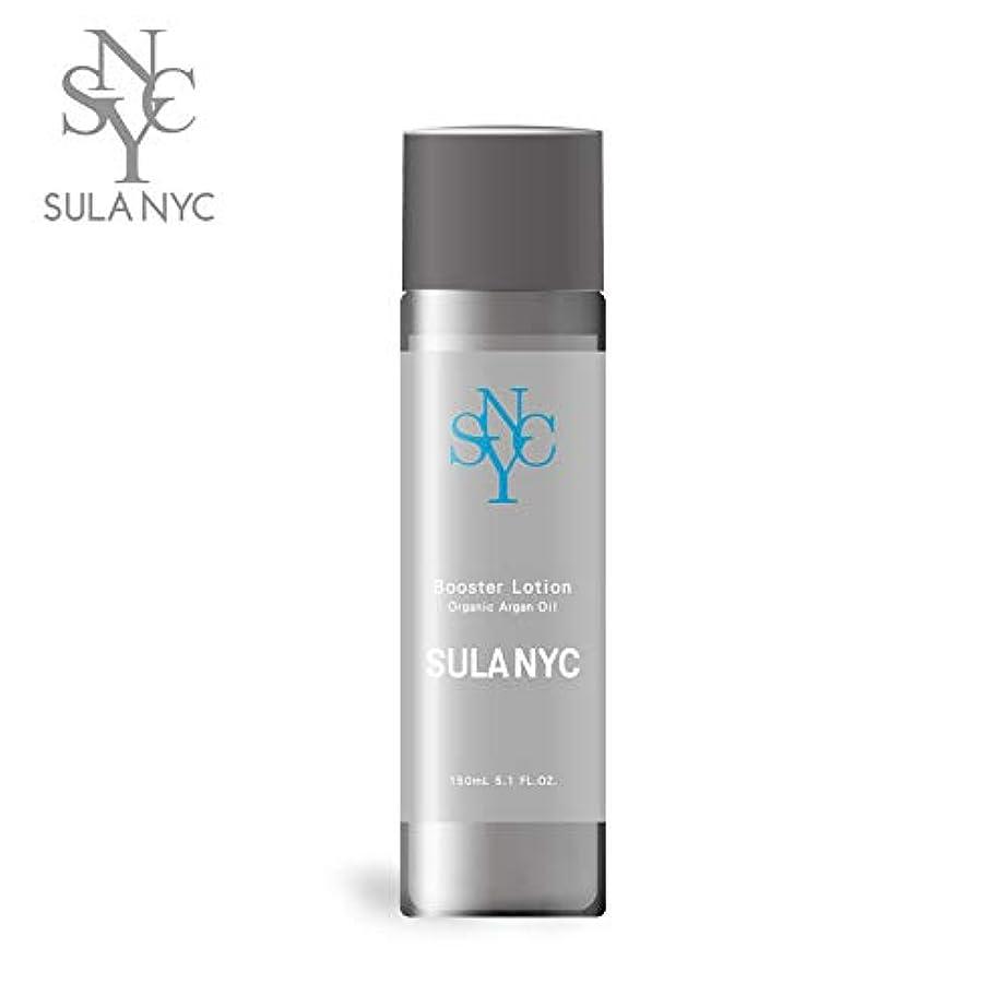 中央値集中息切れSULA NYC スーラ エヌワイシー アルガンオイル ブースターローション 化粧水 150ml