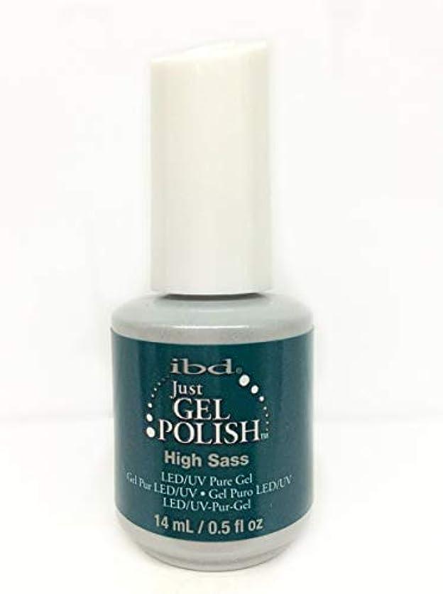 前提リーズクールibd Just Gel Nail Polish - High Sass - 14ml / 0.5oz
