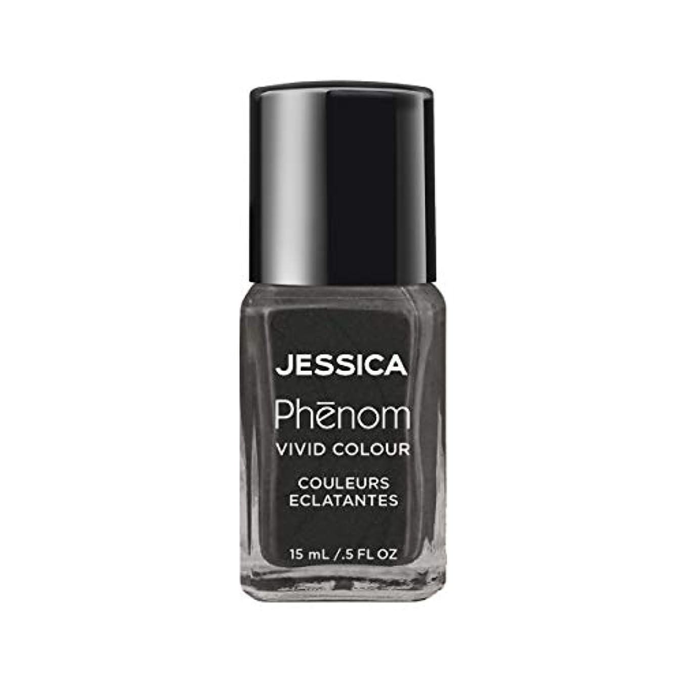レザーポンプニュージーランドJessica Phenom Nail Lacquer - Spellbound - 15ml / 0.5oz