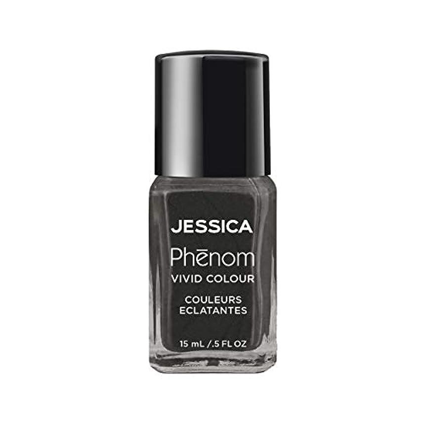 長椅子発言する旧正月Jessica Phenom Nail Lacquer - Spellbound - 15ml / 0.5oz