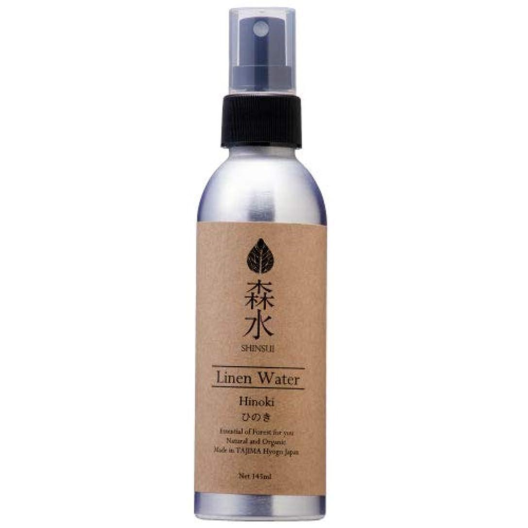 ステッチ健康的アヒル森水-SHINSUI シンスイ-ひのき芳香水リネンウォーター 145ml